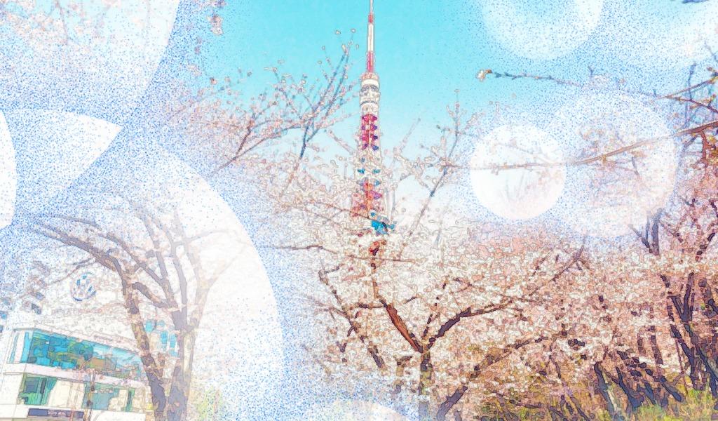 ハケンの品格一話の始まりのような桜咲く都会の街並みをイメージした画像です。